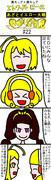 あざとイエロー大戦HUGSMILE 22