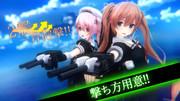 【MMD】2艦一斉砲撃!!【艦隊これくしょん】