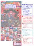 【TW4】サイキックハーツ大戦ごちゃマップ