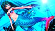 人魚の世界