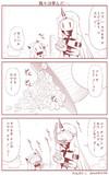 ほっぽちゃんの日常174
