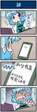 がんばれ小傘さん 2763