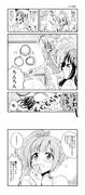 きらりんお稽古頑張る漫画『きらりの提案』