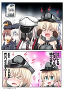 グループリーグ敗退が決まった時のドイツ艦