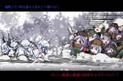 冬戦争 <ぷっコクシリーズ>