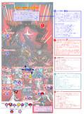【TW4】サイキックハーツ大戦ごちゃマップ2