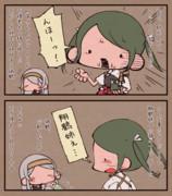 加賀さんポンタカードの引換券を捨てそうになりました