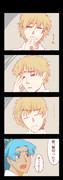 若の眉毛と黄流
