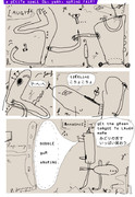 パココマ漫画 025