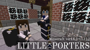 [littlemaidmob]LittlePorters リトルポーターズ(モデル配布有)