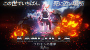 【MMD】映画告知(仮)_ソロモンの悪夢【艦隊これくしょん】