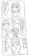 ビキニの日漫画
