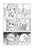 幸子と小梅と夏祭り