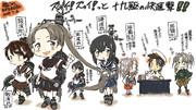 第十九駆逐艦隊 敵主力突入せよ!何時も…こうでなくっちゃな!一撃達成♥