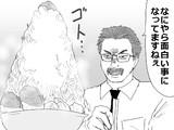 ラーメンを食べる平野源五郎