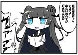 軽巡棲姫ちゃん本二つ目委託中!