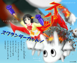 マジンガーNANO・空の必殺技!スクランダーカット!!
