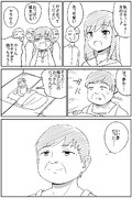 女の子の漫画