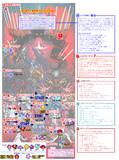 【TW4】サイキックハーツ大戦ごちゃマップ3