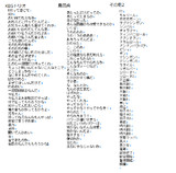SE第四(暫定)