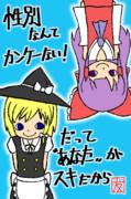 ICG一会☆8(くっさいポエム)