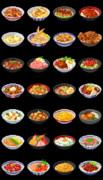 【ドット絵】「丼」