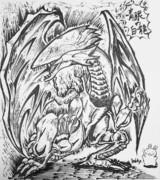 【イラリク】青眼の白龍(ブルーアイズホワイトドラゴン)