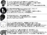 オフッside:DIYUSI ウディタ製 キャラ変更点まとめ2
