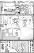 ●HUGっと!プリキュア第23話 「はなちゃんのとっておき」