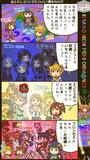 ミリシタ四コマ『BRAND NEW PERFORM@NCE!!!』