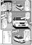 HA23V インプレ?漫画