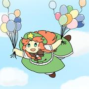 風船と美鈴