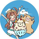 かき氷食べる球磨ちゃん