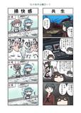たけの子山城23-1