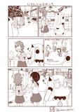 むっぽちゃんの憂鬱131