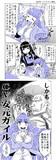 「武奈緒ハイスコアガール前夜」01