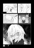 仲良しウチノコ漫画2