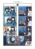 たけの子山城23-3