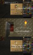 【Minecraft】アイテム式ワンタイムパスワードドア
