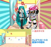【MMD】ポッピーピポパポの部屋【ステージ配布】