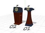 Presidential Podium// 大統領表彰台