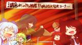 第10回東方ニコ童祭OP動画用その2