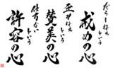 妖精哲学の三信2018