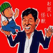 出川氏の充電バイク旅にお笑い怪獣さんまさん登場!