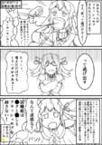 因幡組昼集会(陰のものトーク!)
