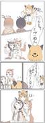 ナマケモノコンビとジャガーさんの漫画