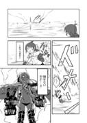 しれーかん電 7-19