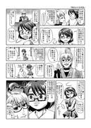 東方壱枚漫画録157「時をかける半妖」