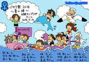 バサラ祭2018~夏の陣~