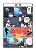 たけの子山城23-4